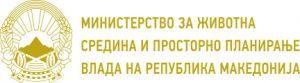 ministerstvo-za-zamjodelstvo-sumarstvo-vodostopanstvo